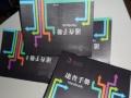 淄博广告公司户外广告牌制作设计