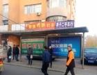 东辽10平米酒楼餐饮-小吃店1万元