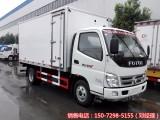 销售3吨4米冷藏车 4.2米冷藏车厂家
