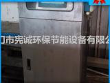热销推荐染整厂余热回收热水机 高品质余热回收热水机 质优价廉