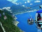 深圳集合出发 港澳四天三夜豪华双人游凭贵宾券每人仅需220元即可