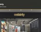南宁室内设计3D建模 VR渲染 CAD施工图培训