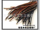 供应铜头蜡绳 5MM粗 可以染色 质量好