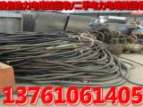 上海工厂废旧电缆线回收/上海二手电缆线回收利用