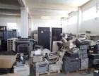 武汉废铁回收 废铜回收 武汉废品回收 样样都价高