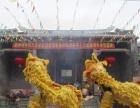 欢迎邀请新会城南醒狮队鸿胜武馆春节期间进行贺年活动