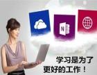 上海电脑培训班,黄浦办公软件培训,Word文档培训