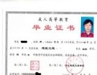 2017年秋季河北工业大学成考招生简章
