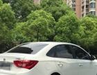 别克 英朗GT 2017款 15N 自动 精英型-低首付 0抵押
