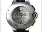 沙坪坝区回收手表的店铺,卡地亚手表市场回收价格?