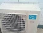 9成新美的2匹三匹柜式空调低价处理了!