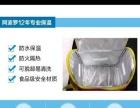 配套齐全的背奶包
