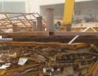 全疆高价回收金属 废铜铁铝不锈钢 变压器电机 钢筋