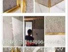 铺贴地砖、瓷砖、大理石,砌红砖墙,厨、卫改造