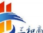 三和商铺网——南宁专业商铺信息网站