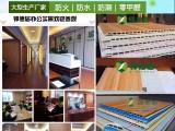 竹木纤维集成墙板室内快装墙板免漆饰面板环保装饰板