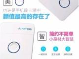 重庆嘉联立刷JALPAY910免费领