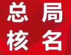 长宁公司如何做纳税申报