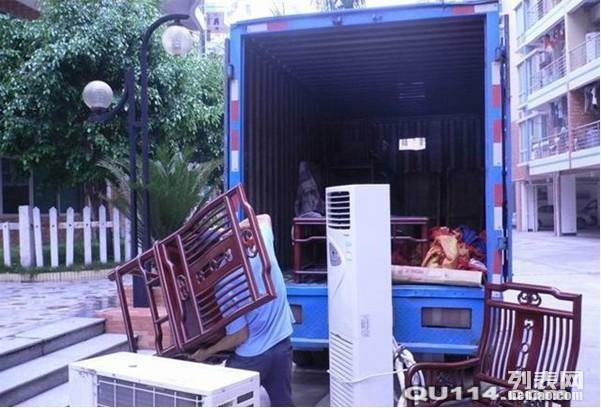 成都龙泉佳佳发搬家公司,居民搬家,专业空调移机