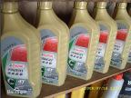 润滑油管理软件 新蓝图-润滑油ERP系统