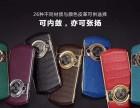 郑州8848钛金手机专卖店,实体店,售后维修店