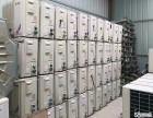 常年高价回收空调及家电物资
