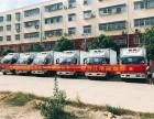广州小型酸奶保温冷藏车推荐品牌 冷藏车厂家