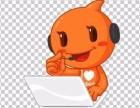 欢迎进入-济南市富士通空调-(总部各中心)%售后服务网站电话