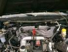 日产D22皮卡 2011款 2.5T 柴油两驱高级型 蓝