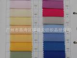 厂家直销 金丝棉 45S*100D 最便宜的工装制服面料