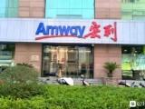 长沙市安利专卖店地址在哪里长沙市卖安利产品免费送货上门