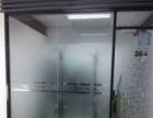 邯郸市玻璃贴膜,磨砂膜,镂空腰线防撞贴