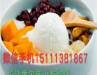 冰激淋培训中心/香尔辣小吃培训学校