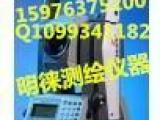 揭阳潮州中海达全站仪实惠价