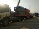 天津庆源物流至全国各地货物运输 整车零担 物流专线 托运搬家