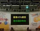 珠海展会ATA服务 香港暂出复进澳门临时进出口专线