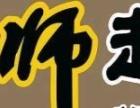 淄博较可信赖的专业起名取名公司新生儿起名成年人改名
