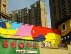 长沙星辰幼儿园墙绘彩绘手绘壁画喷绘-室内室外彩绘