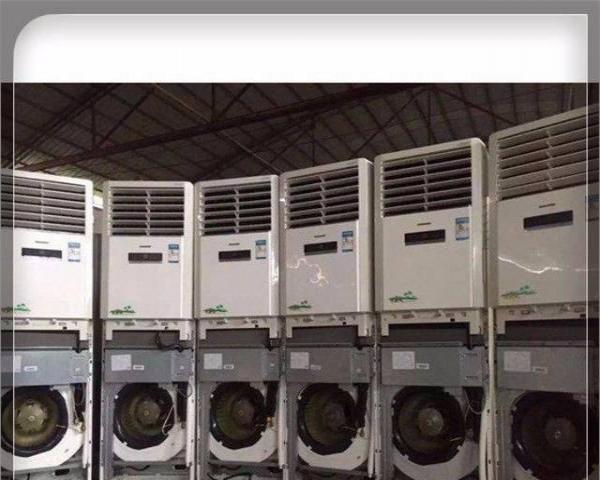 低价出售各种款式空调,冰箱,洗衣机,空调有格力;美