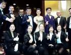 东方木子主持团 上海知名的婚礼 商务主持团队