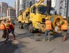 高密市政管道清淤 市政管道清洗 清理化粪池