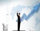 陆金所网贷平台 陆金所网贷平台加盟招商
