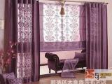 寻求厂家窗帘布艺窗帘配件等产品合作