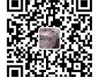 天津幸福布艺批发零售 纯棉床单被罩