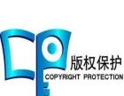 商标、专利、版权、建筑资质。