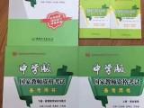 惠州市教师资格证密训班正接受报名中