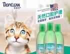 猫咪专用洁齿水