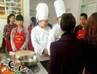中式餐饮-料理加盟培训正宗吃品麻辣香锅加盟