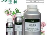 百里香油 单方香薰精油 皮肤保养按摩精油 小瓶可定制
