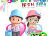 Blmomo最新 情侣款 彩绘陶瓷 创意diy玩具 儿童卡通石膏